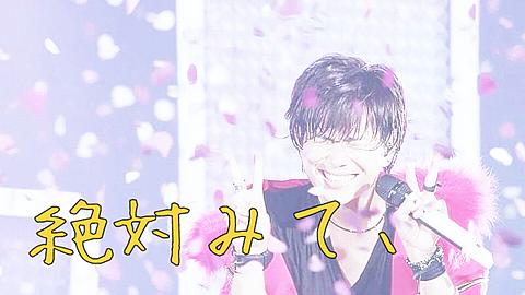 しょうさい→→の画像 プリ画像