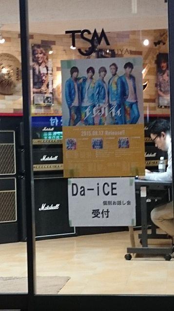 Da-iCEの画像(プリ画像)