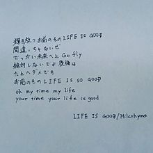 LIFE IS GOOD/Hilcrhymeの画像(プリ画像)