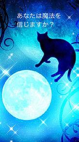 黒猫さんの画像(プリ画像)