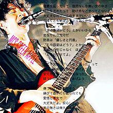 #みせすの画像(愛情に関連した画像)