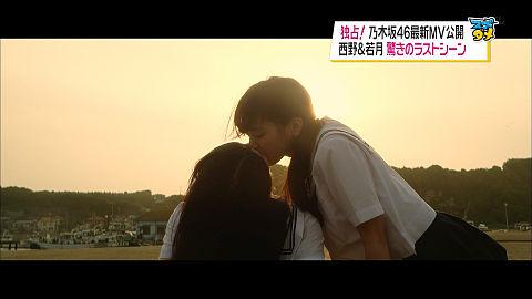 若様LOVE♡の画像(プリ画像)
