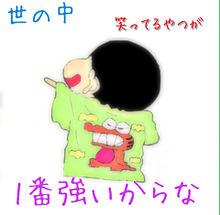クレヨンしんちゃんの画像(チョコビに関連した画像)