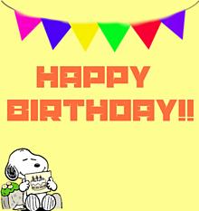 スヌーピー 誕生日の画像107点完全無料画像検索のプリ画像bygmo