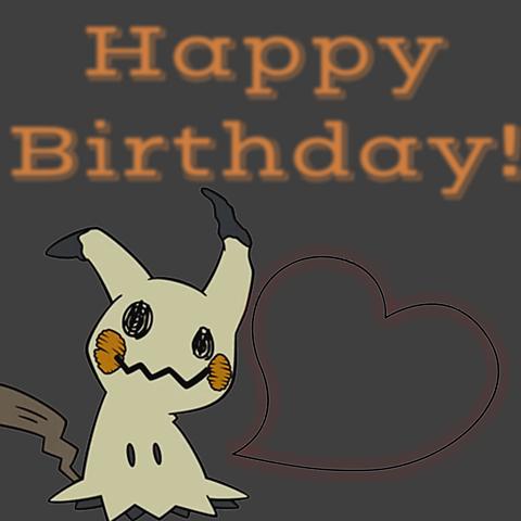 誕生日カードの画像(プリ画像)