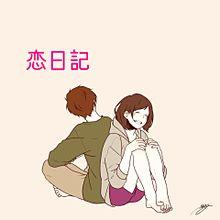 どうしよー…の画像(#どうしよー!に関連した画像)