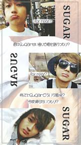sugar/西島隆弘/コラボの画像(にっしー 待ち受けに関連した画像)
