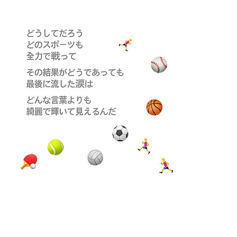 No.1の画像(プリ画像)