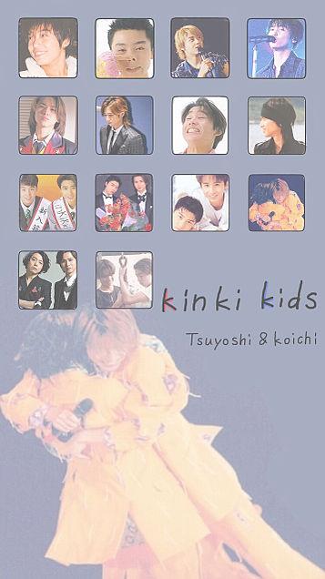 KinKikidsの画像(プリ画像)