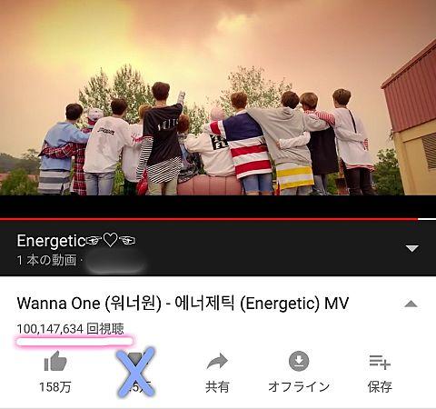 Energetic♡の画像(プリ画像)
