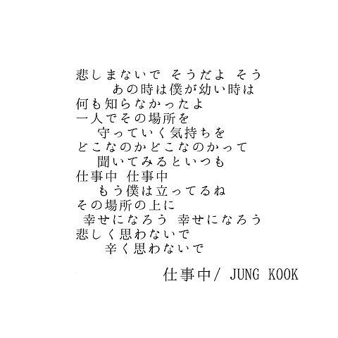 ✡星桜*❀✶さんリクエストの画像(プリ画像)