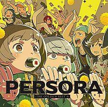 ペルソナの画像(PERSONA5に関連した画像)