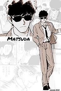 松田刑事の画像(高木刑事に関連した画像)