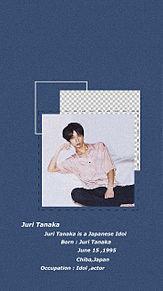 田中樹の画像(トプ画/ロック画に関連した画像)