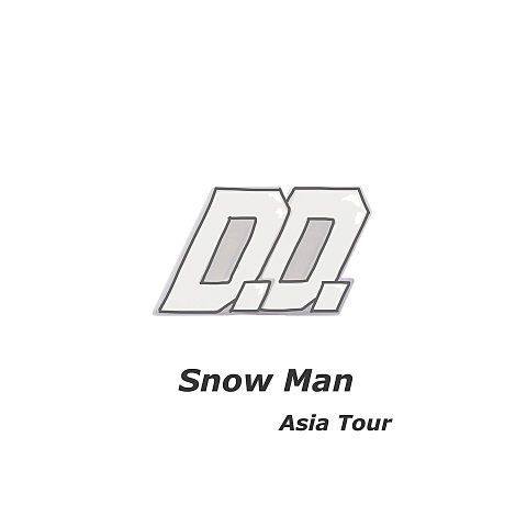SnowMan アジアツアーの画像(プリ画像)