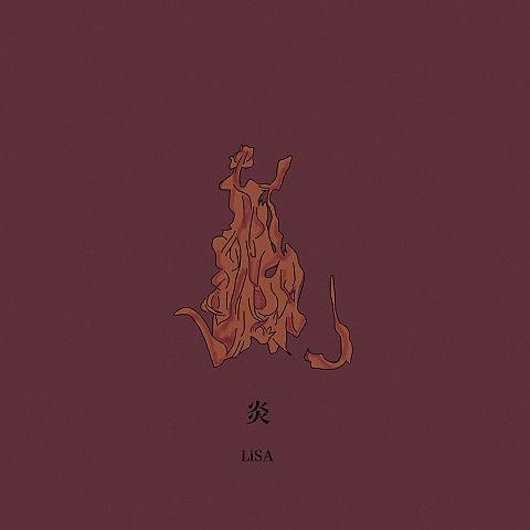 炎の画像(プリ画像)