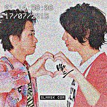 ♡♡     SA and  Aの画像(大野智/大ちゃんに関連した画像)