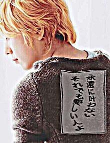 ♡♡   Nの画像(プリ画像)