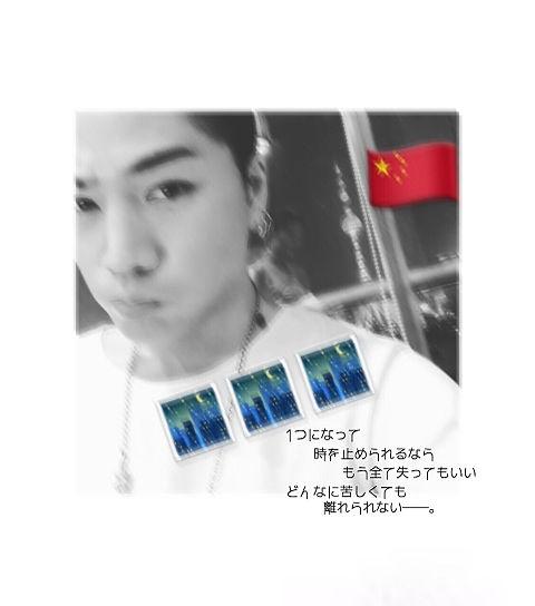 HIROOMI.Tの画像 プリ画像