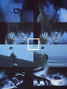 多様な青。の画像(プリ画像)