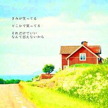 ▷ 見上げた空に ◁の画像(小野武正に関連した画像)