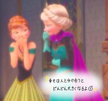アナ雪の画像(プリ画像)
