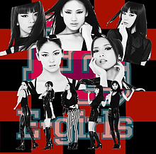 E-girls ロゴ入りの画像(プリ画像)