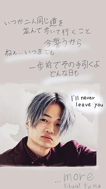 06. … moreの画像(プリ画像)