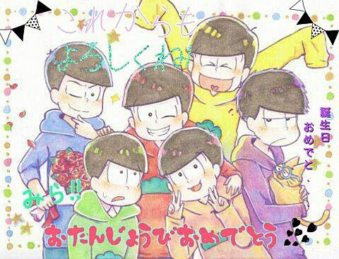 チョコプリン☆さんへ!!の画像(プリ画像)