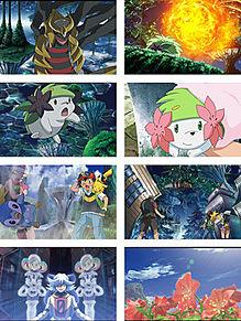 劇場版ポケットモンスターの画像(劇場版ポケットモンスターに関連した画像)