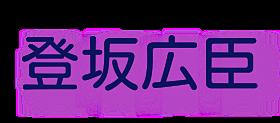 保存→コメントの画像(プリ画像)