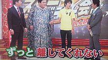 関ジャニ∞の画像(くりぃむしちゅーに関連した画像)