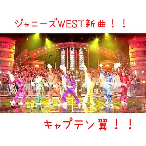 新曲!!の画像(プリ画像)
