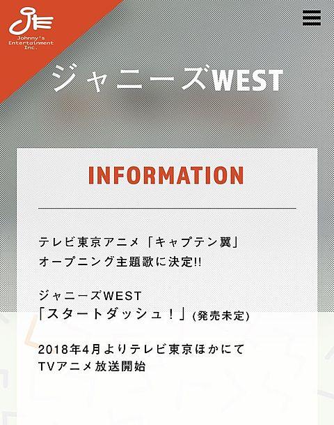 曲名!!の画像(プリ画像)