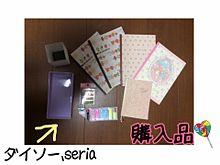 購入品  10.23の画像(10.23に関連した画像)
