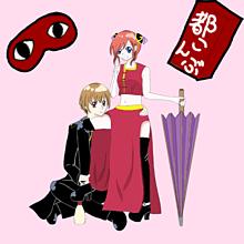 マヨネーズ反対組の画像(S★Sに関連した画像)