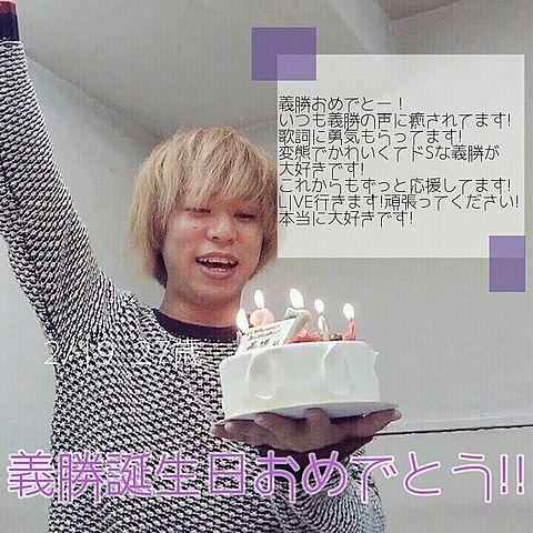 Happy Birthday!!!!!の画像(プリ画像)