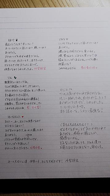 お手紙の画像(プリ画像)
