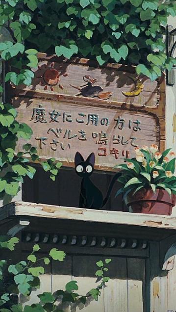 ジブリの画像(プリ画像)