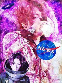 増田貴久 EPCOTIA 保存は♥!!の画像(恋物語に関連した画像)