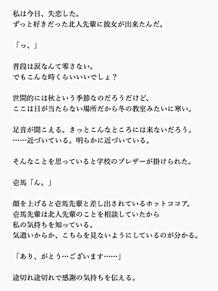 人 小説 北 吉野
