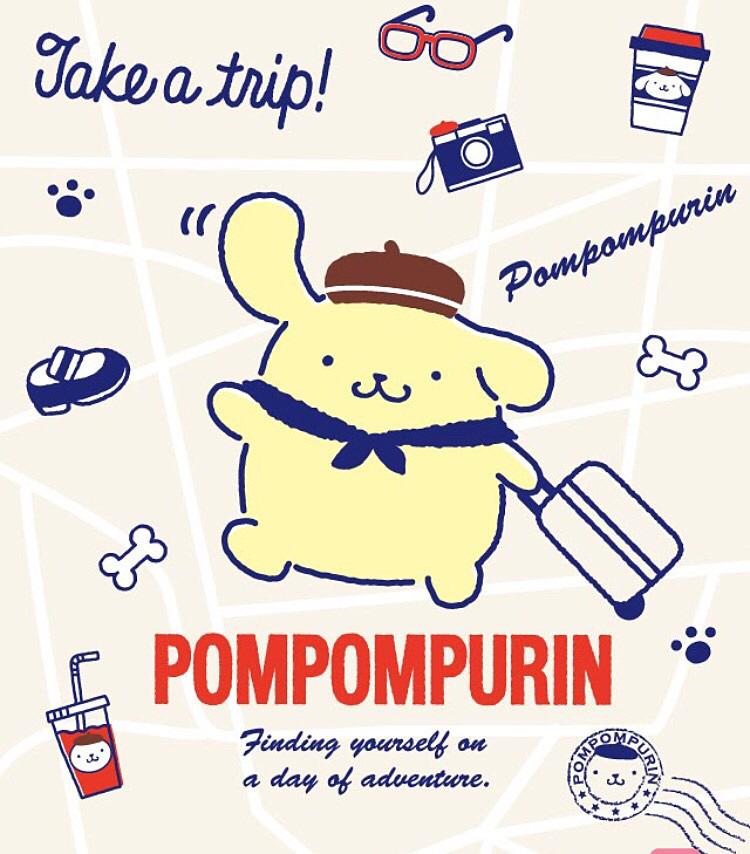 旅行にいくポムポムプリン