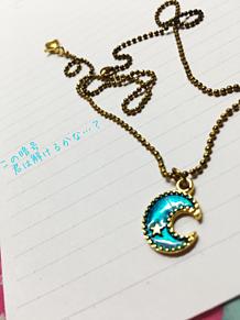 『月青(つきあお)』 プリ画像