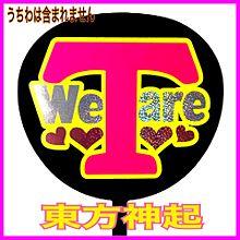 東方神起♡の画像(TVXQに関連した画像)