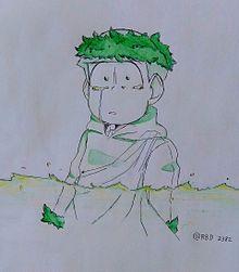 チョロ松の画像(チョロ松に関連した画像)