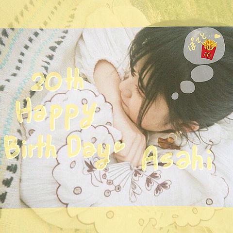 アサヒ  happybirthday!の画像(プリ画像)