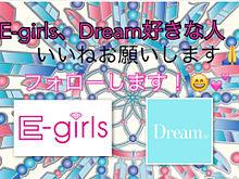 E-girls、Dreamファン!説明文も見てください!の画像(プリ画像)