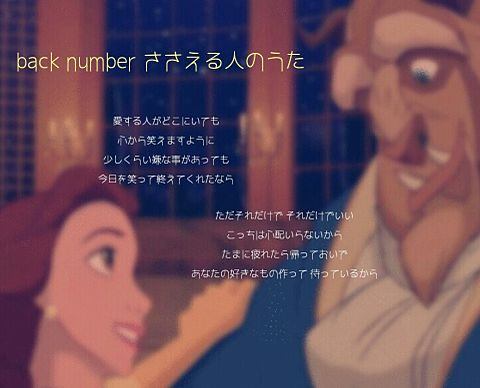 Back numberの画像 p1_10
