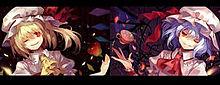 レミフラ〜(人・ω・)☆超かわいい☆(・ω・人)の画像(レミリア・スカーレットに関連した画像)