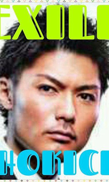 Exile(Shokichi)の画像(プリ画像)